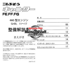 Mitsubishi FUSO 4M51 Diesel Engine Shop Manual
